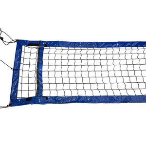 Tekmovalna mreža za odbojko na mivki, beach volleyball FIVB
